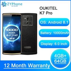 OUKITEL K7 Pro смартфон с 6-дюймовым дисплеем, восьмиядерным процессором MT6763, ОЗУ 4 Гб, ПЗУ 64 ГБ, 10000 мАч, Android 9,0, 9 В/2 А
