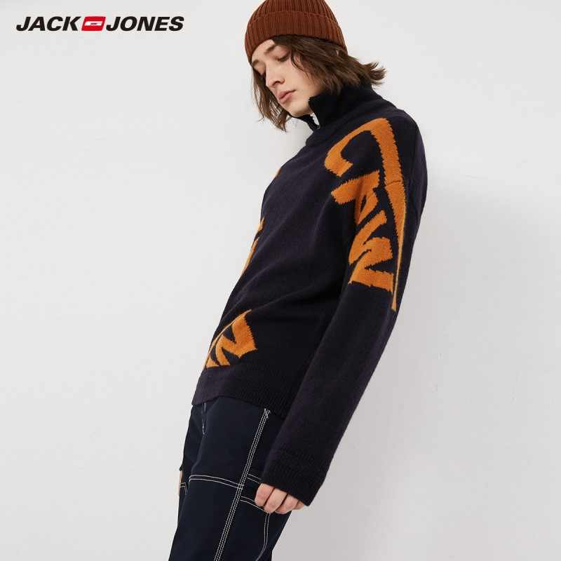 Jackjones Mannen Losse Fit High-Neck Wollen Gebreide Trui Streetwear | 219325509