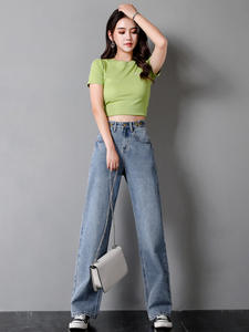 ZSRS Jeans Female Loose Straight-Tube High-Waist Daddy-Pants Broad-Legged New Fall Drop