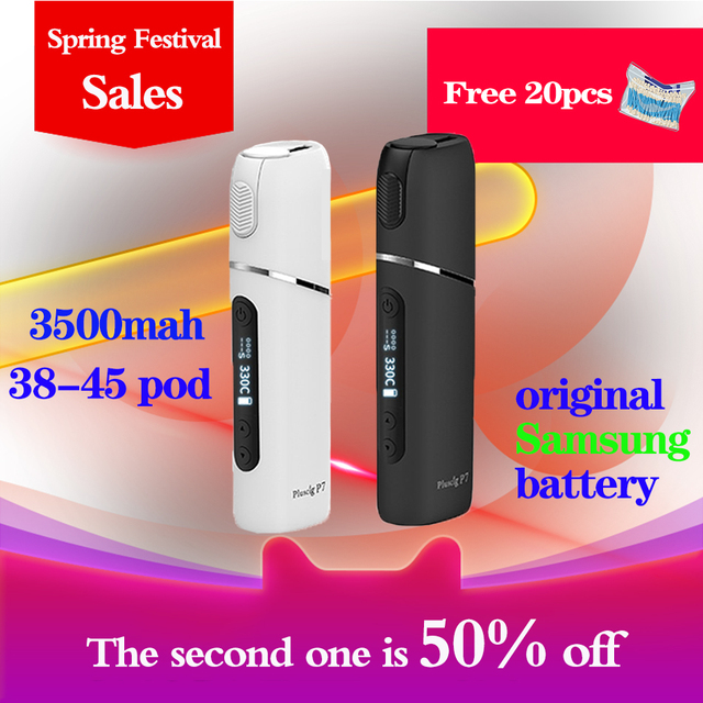 Pluscig P7 charged electronic cigarette vape kit up to 38 45 continuous smokable compatibility with Heating Tobacco stick