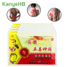 40pcs/5bags Pain Relief Orthopedic Plaster Chinese Medical Joint Back Muscle Neck Pain Patch Painkiller Sticker A150 16pcs 2bags pain relief patch neck muscle orthopedic plasters ointment joints orthopedic medical plaster sticker a098