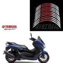 12pcs 오토바이 휠 스티커 반사 방수 림 줄무늬 3M 데칼 맞는 야마하 NMAX 155 Nmax 125