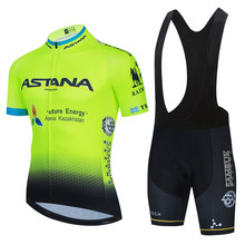 New Pro Cycling Jerseys Astana 2021 Bike Wear clothes Quick-Dry bib gel Sets Clothing Ropa Ciclismo uniformes Maillot Sport Wear