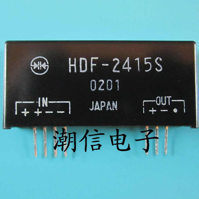 10cps HDF-2415S