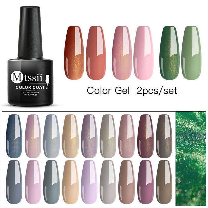 Mtssii 7 Ml Uv Gel Nail Polish Set 2 Pcs Nude Warna Seri LED Nail Gel Varnish Semi Permanen Kuku lacquer Glitter Payet Gel