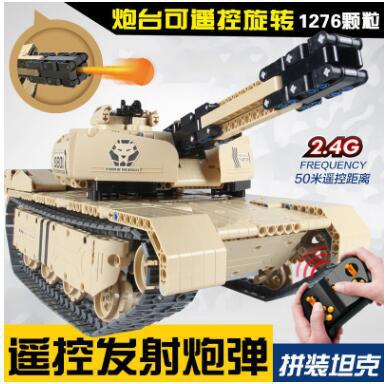 QIHUI 9801 Desert Lion Military Machinery Assembled Building Remote Control Electric Tank Rotatable Emission