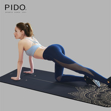 PIDO Natural Rubber Yoga Mat 185*68*0.15cm Fitness Printing  Anti-skid And Wide Portable Folding Suede Thin Blanket