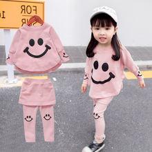 Одежда для новорожденных мальчиков и девочек детский осенний