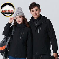 New Men Women Down Liner Windbreaker Winter outdoor windproof waterproof 3 in 1 two piece jacket camping hiking Ski outerwear