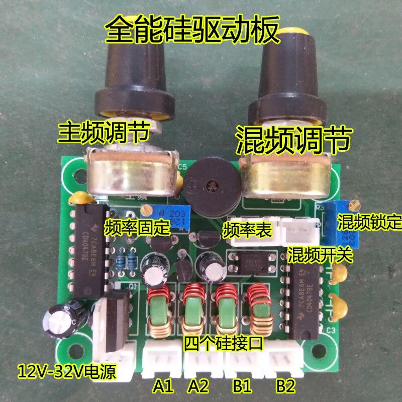 High-power Single Silicon Double Silicon Silicon-silicon Hybrid Drive Board Generator Rear Stage Drive Board