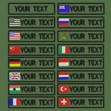 Пользовательские Военная Вышивка патч армейский зеленый патчи США Бразилия Франция Великобритания Испания hollan Китай Германия флаг Персонализированные