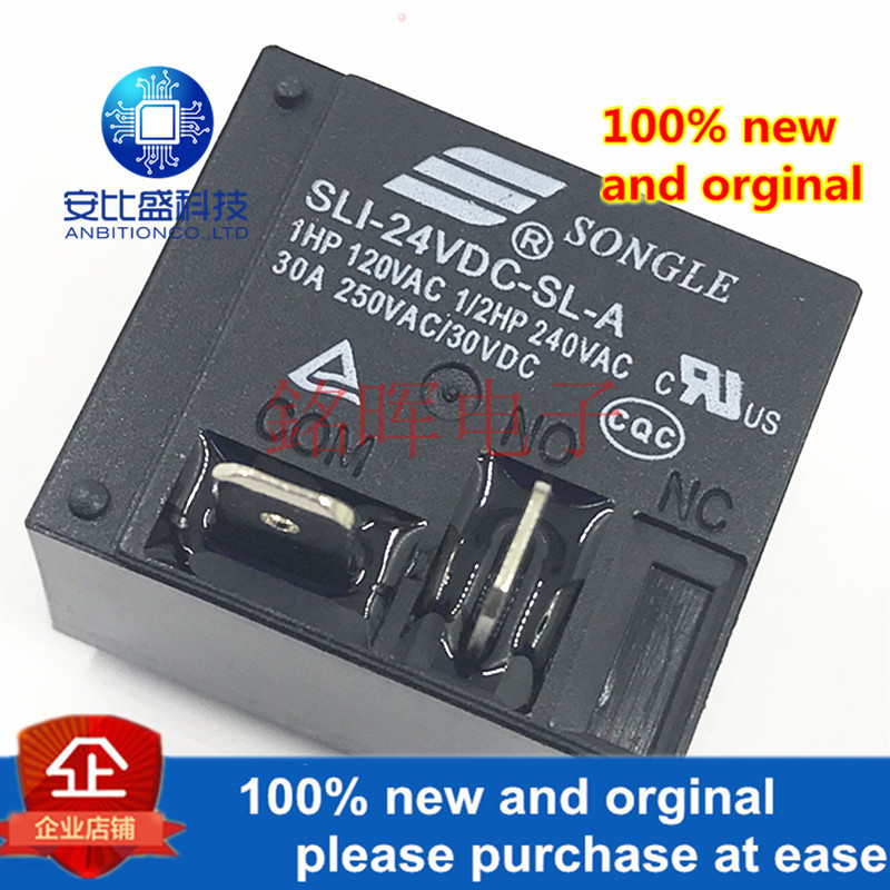 10pcs 100% New And Orgianl SLI-24VDC-SL-A 24V DC24V 4 Feet 30A 250VAC T93 A Set Of Normally Switched Relays In Stock