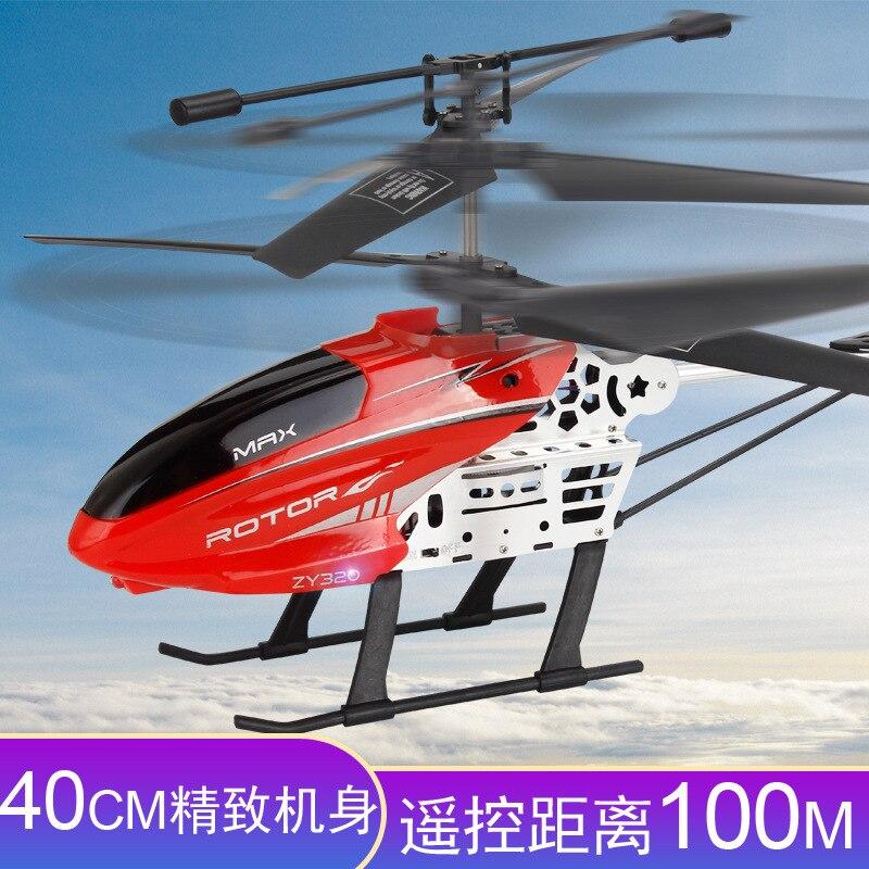 Nouveau 40cm 2.4G grande taille RC hélicoptère avec lumière LED radiocommande rc Drone hauteur fixe alliage durable ABS grands avions jouets 2