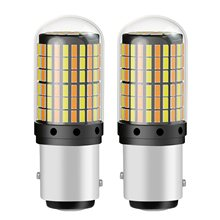 Комплект из 2 предметов, новинка, 1157 P21/5 Вт BAY15D белого и желтого цвета с двумя Цвета супер яркий светодиодный задний фонарь автомобиля Авто По...