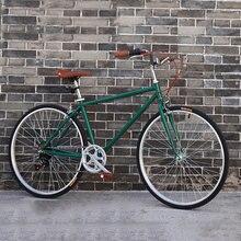 Bicicleta de carretera 26 pulgadas Retro Luz de velocidad Variable bicicleta de viaje Vintage estudiantes adultos hombres y mujeres que venden