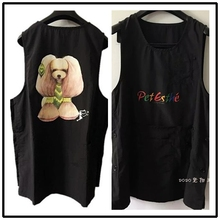 Pet Beauty Apparel Shop Workwear