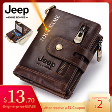 Ücretsiz gravür 100% hakiki deri erkek cüzdan bozuk para cüzdanı küçük Mini kart tutucu zincir portföy Portomonee erkek cüzdan cep
