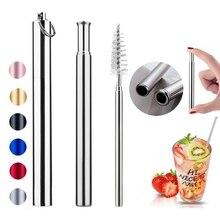 3 шт./компл. многоразовые трубочки из нержавеющей стали металлические соломинки с футляром для хранения и чистящей щеткой вечерние поставки