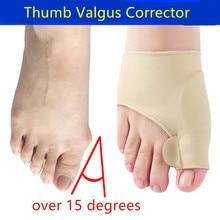 Corrector Socks Pedicure Silicone 1pair Braces Feet-Care-Tool Hallux Toes-Separator Valgus