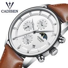 CADISEN2019 Mew Mens Leather Watch Multi-functional Timekeeping Military Quartz Business Sports Leisure 3ATM Waterproof