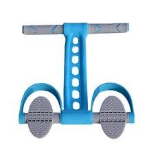 Съемник педалей упражнения носилки педали домашние сидения вспомогательное фитнес-устройство ZJ55