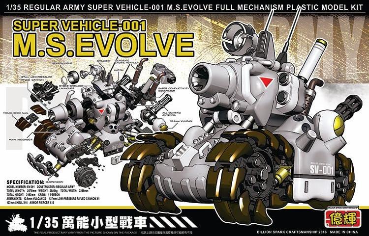 2019 New DIY Building Blocks Action Figure Metal Slug Tank SUPER VEHICLE-001 M.S.EVOLVE  Assembled Model Toys  Gray