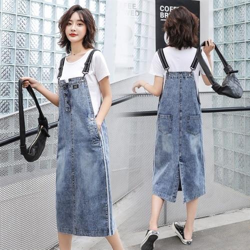 Versitile Fashion Set Suit Skirt 2019 Spring Trend Simple