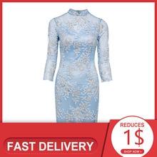 Dressv elegant cocktail dress blue high neck 3/4 sleeves knee length sheath gown lady homecoming short cocktail dresses