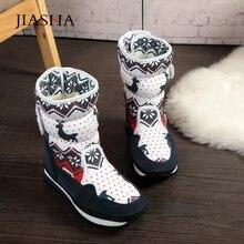 Женские зимние ботинки; нескользящие бархатные теплые зимние ботинки; женская обувь с рождественским оленем; брендовые модные стильные водонепроницаемые женские ботинки