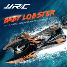 New JJRC S6 RC Boat 1/47 2.4G Simulate Lobster Electric