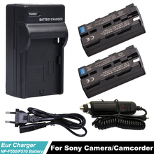 2Pcs 2400mAh NP-F550 NP-F330 NP-F530 NP-F730 NP-F750 NP-F570 Battery + DC Charger+EU Cable  for Sony CCD-SC55 CCD-TRV81 MVC-FD81 dste np f550 2900mah battery for sony ccd sc5 ccd sc55 ccd sc65 ccd tr3 ccd tr3000 more