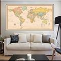 Карта мира Классическая, 150*100 см, винтажная карта, Нетканая холщовая живопись, настенный плакат, украшение для дома, школьные принадлежности