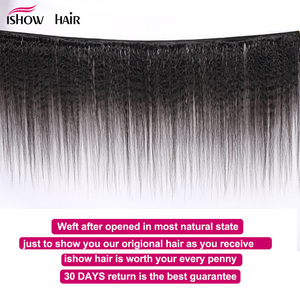 Image 2 - Ishow Kinky Straight Bundles with Closure Yaki Straight Human Hair Bundles with Closure Brazilian Hair Weave Bundles Non Remy
