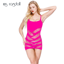 Ms Ragdoll Sexy Lingerie White Hollow High Elasticity Nightdress Costumes Nightwear Sex Toys Fashion Women Bodydolls Underwear
