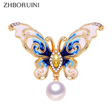 ZHBORUINI High Quality Natural Freshwater Pearl Brooch Enamel Butterfly Pins Gold Color Jewelry For Women