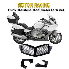 Rejilla protectora de radiador para motocicleta, cubierta de parrilla de acero inoxidable para Motor de moto, para BMW K1600GT K1600GTL