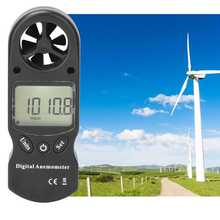 8-in-1 Multifuncitional Anemometer Portable LCD TL-302 Digital Anemometer Handheld Wind Speed Temperature Humidity Meter