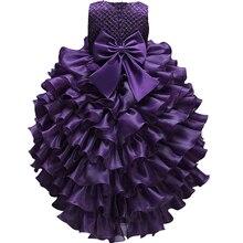 Платье принцессы для девочек; детская одежда; платье для свадебной вечеринки; торжественное бальное платье для маленьких девочек; рождественские костюмы для маленьких девочек