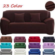 4 размера эластичный Одноцветный чехол для дивана u образной