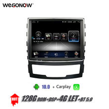 DSP IPS 8.4''Android 10.0 8Core 4GB +128GB Car DVD Player GPS navigation 4G LET Map WIFI Radio For SsangYong Korando 2011-2013
