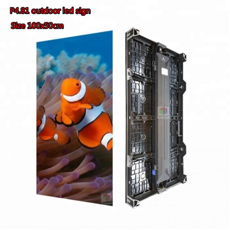 Уличный светодиодный вывеска P4.81 500*1000 мм из литого алюминия, полноцветный светодиодный экран для видеосъемки