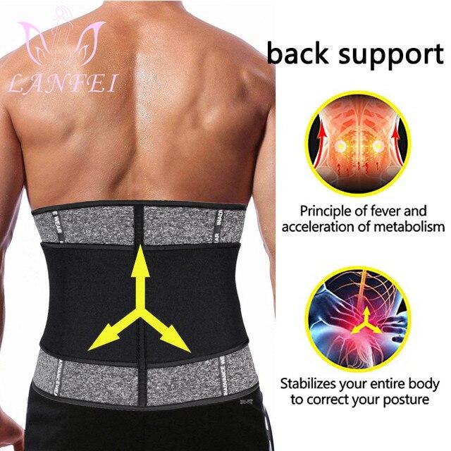 LANFEI Thermo Body Shspers Slimming Belt Men Neoprene Double Waist Trainer Sweat Corset Weight Loss Home Fitness Sauna Shapewear 3