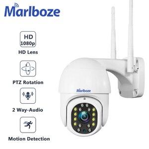 Marlboze1080P outdoor wifi PTZ IP camera 2MP speed dome ip camera outdoor security waterproof cctv camera camhi pro App