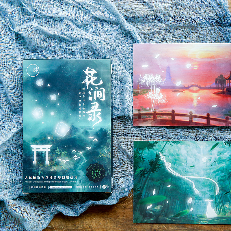30 Sheets/Set Looking For Light Luminous Postcard/Greeting Card/Message Card/Christmas And New Year Gifts