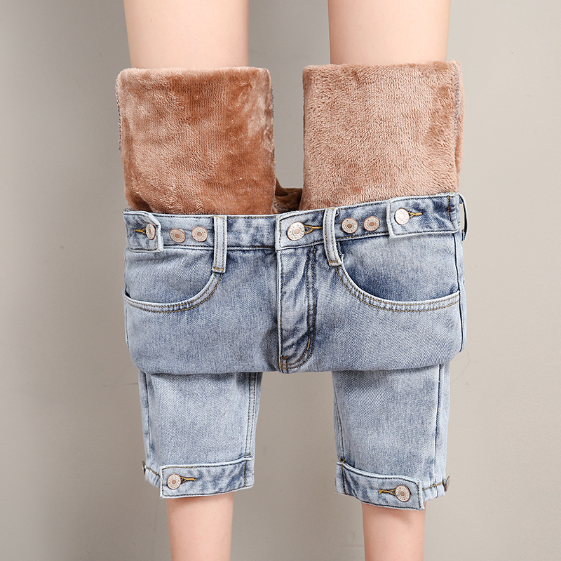Fleece Jeans Women Winter Solid Jean Thicken Loose Denim Harem Pants Snow Jeans Black Trousers Warm Bottoms Female 3 Color P9237