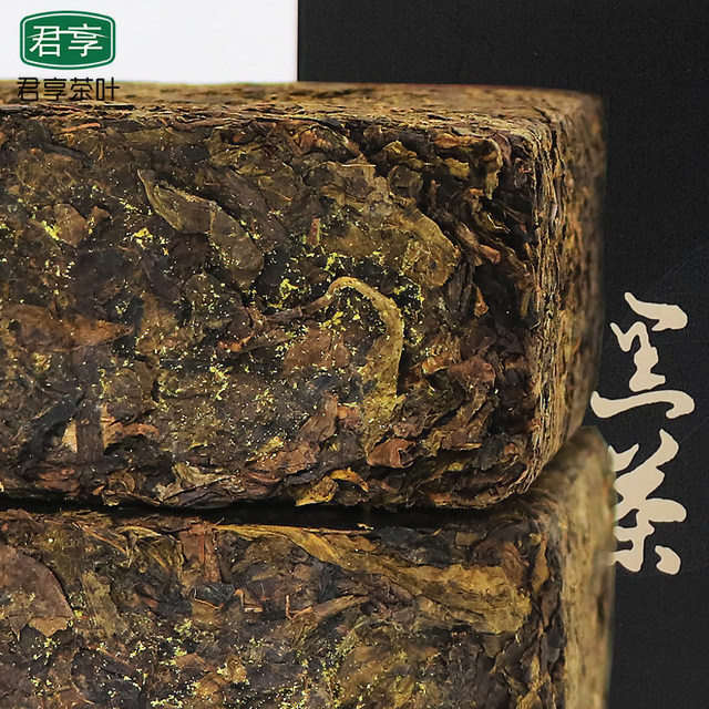Ahn of Black Tea Hunan Anhua Anhua Black Tea Gift Set Hand-Built Fuzia Brick Junxiang Tea