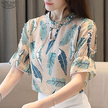 Casual Short Sleeve Print Tops Fashion Woman Blouses Clothes 2020 Summer New Chi