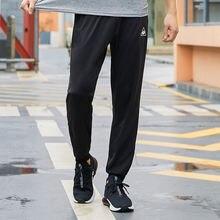 Высококачественные спортивные шорты быстросохнущие дышащие повседневные