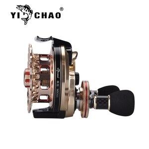 Image 5 - YICHAO דיג סליל חזק ויציב מהיר פירוק אלומיניום סגסוגת החלקה הלם קליטה נטו משקל 210g דיג סליל