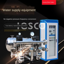 variable frequency booster pump automatic constant pressure water supply pipeline constant pressure pump CDLF multi-stage centrifugal pump for frequency conversion constant pressure water supply equipment